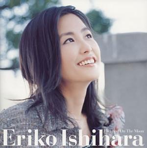 Ishiharaeriko