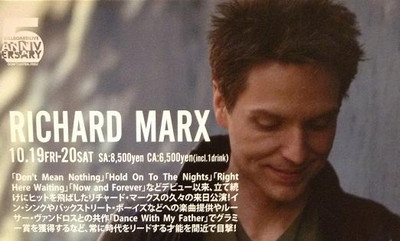 Richard_marx
