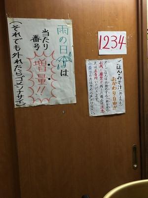 Img_3573